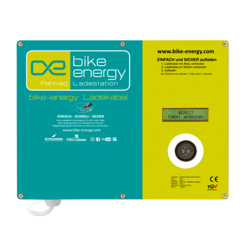 Fast charging station for ebike