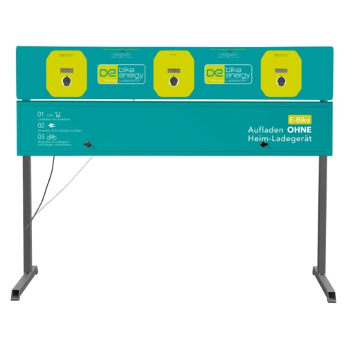Charging cable cabinet for LINE